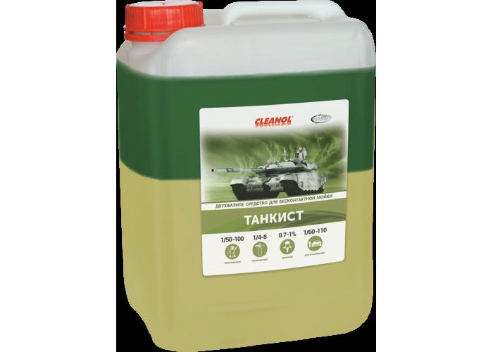 Автошампунь Cleanol «Танкист» 20 кг.