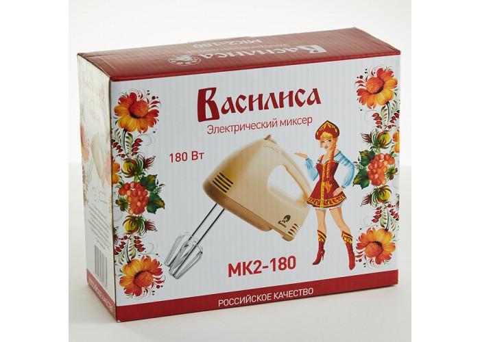 Миксер электрический 180 Вт ВАСИЛИСА МК2-180 бежевый