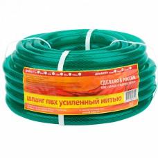 Шланг поливочный Гидроагрегат Х1 эконом 16мм, 25м