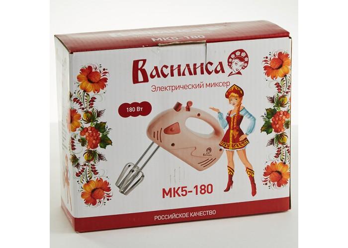 Миксер электрический 180 Вт ВАСИЛИСА МК5-180 розовый