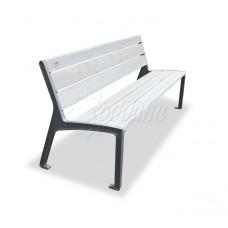Скамейка алюминиевая «Экстра без подлокотников»