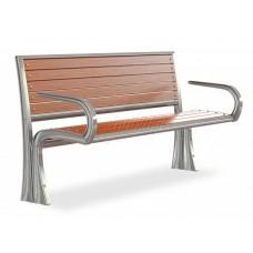 Скамейка алюминиевая «Сидней»