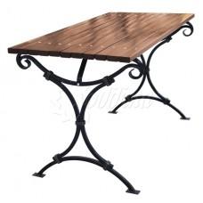 Стол садовый «Авен»