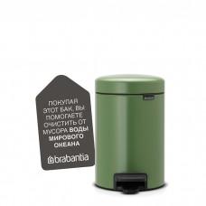 Мусорный бак с педалью Brabantia newIcon (3 л), Зеленый мох