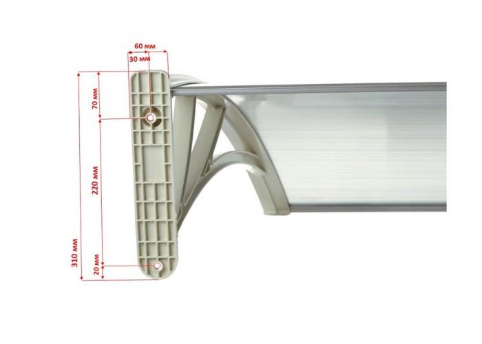 Козырек над крыльцом Алмарта шириной 1,5 м. с прозрачным поликарбонатом и белым кронштейном