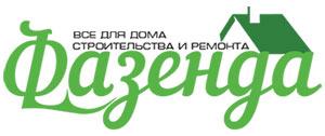 Интернет магазин Фазенда.ру